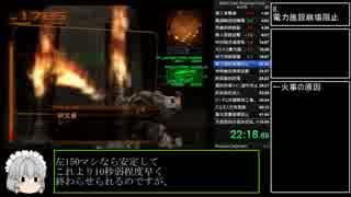 アーマード・コア3サイレントライン RTA(
