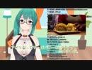 【元動画特定】アメリカのゲテモノ料理を食べたがる神楽すず