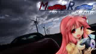 【ボイチェビ車載(あかIA)】Midship Runabout~MR2ラストドライブ_Part1