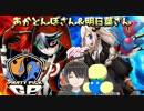 【ポケモンUSM】ワタッコ愛好家Party Pick GPを征く【敗者復活1on1】