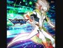 遊☆戯☆王VRAINS SOUND DUEL2 27「スターダスト・ロード」