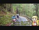【第一回自転車動画祭】トレイントレイン 替え歌 チャリ部version