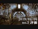 ショートサーキット出張版読み上げ動画4496