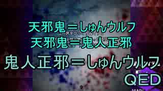 【実況】東方を9.3ミリも知らない僕が弾幕
