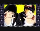 【MMDHQ!!】双子でストリートダンス・2曲【お着替え】