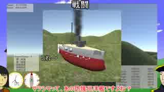 【自作ゲーム】飛行戦艦ゲーを作って売りたい_Part7【Unity】