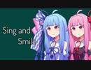【KotonoSync】 SING&SMILE【VOICEROIDカバー】
