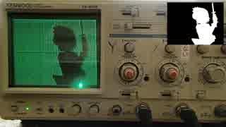 オシロスコープで『Bad Apple!!』影絵MVを表示してみた