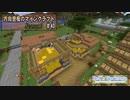 【Minecraft】 方向音痴のマインクラフト Season7 Part40 【...