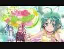 【VOICEROID実況プレイ】花咲か妖精フリージア Part6