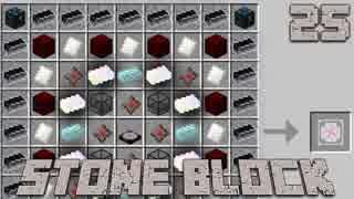 石だけの世界で地下生活Part25【StoneBlock】