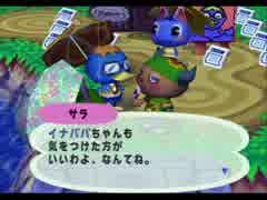 ◆どうぶつの森e+ 実況プレイ◆part124