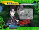 【初見プレイ動画】NARUTO-ナルト-疾風伝 激闘忍者大戦!SPECIAL 【part3】