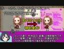 【卓M@s】GIRLS BE SWORD WORLD2.5 セッション7振り返り・反省会【SW2.5】