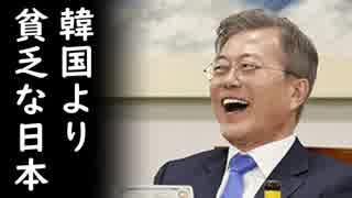 「韓国に観光客が全然来ない、助けて!」韓国観光産業が絶体絶命のピンチにも拘らず上から目線で偉そうに日本、中国、東南アジアを見下してて草