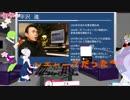 ライクラ解説放送! 【師匠】イグゼ先生の平沢進のお話。師匠の魅力について熱く語ります。