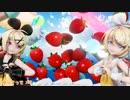 【MMD】Sour式鏡音リン te-yut-te