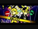 【Ramato】Giga - 劣等上等【再々投稿!】