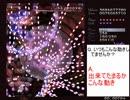 リプレイ:そにつくさんがゲーム速度50%にチートした永〇抄6Aやってみた