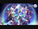 【公式高画質版】『Fate/Grand Order カルデア・ラジオ局 Plu...