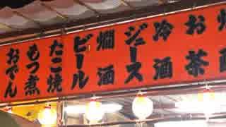 2019年04月05日3枠目 埼玉県幸手市 権現堂の桜並木と菜の花が見頃らしい