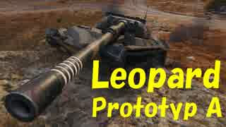 【WoT:Leopard Prototyp A】ゆっくり実況でおくる戦車戦Part526 byアラモンド