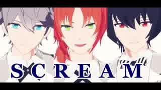 【MMDあんスタ】SCREAM+α【Knights年長組】