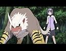 BORUTO-ボルト- NARUTO NEXT GENERATIONS 第101話「重吾の援軍」