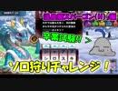 【QMAXIV】ミューと賢決闘者を目指す ~129限目~【kohnataシリーズ】