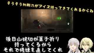 【刀剣乱舞偽実況】安達組 vs 恐怖のアイス屋さん