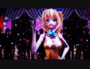 【MMD】ミライアカリでクラブ=マジェスティ