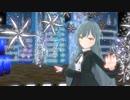 【MMD】燈火ミリでライカ