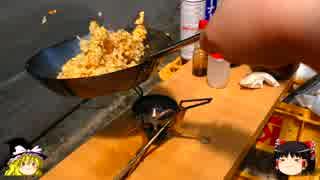 ケロシンストーブで鉄フライパンを空焼き