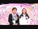 B.ESP 坂本花織 SP World Championships 2019