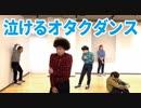 【RAB】シャルル 踊ってみた【リアルアキバボーイズ】
