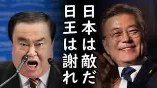 「日本は敵だ!」人気タレントが番組で聴衆を煽り大盛り上がり、韓国の反日洗脳の耳を疑う実態に一同驚愕!