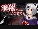 人間美味しいぃぃぃ!【アプリ#22】