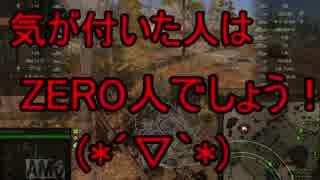 【WoT】ゆっくりテキトー戦車道 T28編 第210回「反省・・・・してますよ?」
