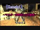 【Kenshi】マスターの野望とロボ娘達 その4