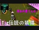 #3【MOON】勇者なに着てるの!?【ぽちプレイ】
