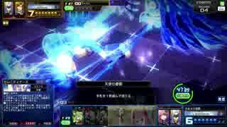【COJ】天使の憂鬱 【天使ハンデスB/対緑紫先攻】