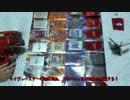 【遊戯王】ジャック VS 遊星!究極のキャラデッキ対決【ゆっくり実況】