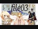 【ゆっくり実況】ナナリーとキャラクタープロファイル file03【千年戦争アイギス】