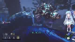 【DbD】うちなーぐちだった葵ちゃんは遠投