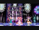 【MMD】プリキュアまつりDX12 アイカツカーニバル7 プリティーパレード EDダンス1
