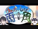 【VANI○LA】ギ〜バラギバラ高収入【10分耐久】
