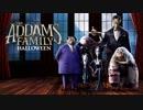 映画『The Addams Family/アダムス・ファミリー』特報