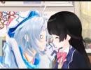 月ノ美兎、おめめが白くなってるシロちゃんにのぞき込まれビビる「ぅわぁあッ!?」
