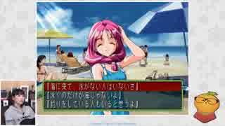 【ときめきメモリアル2 Part4】ルームメイ