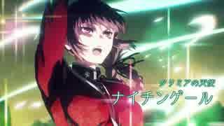 Fate/GrandOrder 1600万DL突破キャンペー